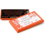 C-MAP Max C Card Bathy Electronic Chart for Standard/Simrad Max Units, Passamaquoddy to Cape Lookout CCA/MAX/NA-M320